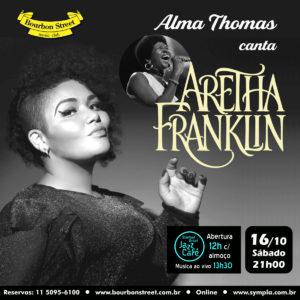 21h00 • Alma Thomas